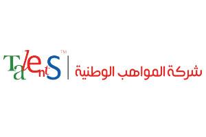 شركة مواهب سعودية