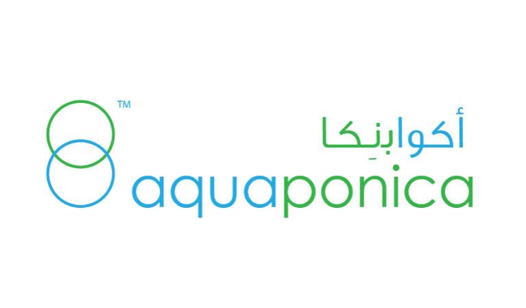 الزراعة المائية